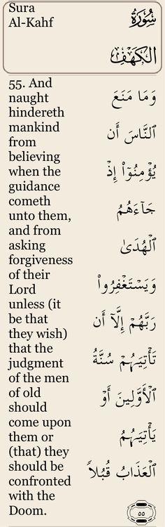 18 Sura Al-Kahf, Aya 55 - via #Quran Tafsir app by #Pakdata