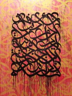 """El Seed is a French Graffiti artist that uses spray paint and other materials to paint both small and large murals of calligraphy. He warps Calligraffiti to make it Graffiti, therefore making it into what he calls, """"Calligraphy"""". His works can be seen in the Middle East, especially in his hometown of Tunisia all the way to Berlin and Chicago. Probably his most famous work can be seen on the side of the tallest minaret in Tunisia. His work can also be found in the Qatar Museums of Islamic…"""
