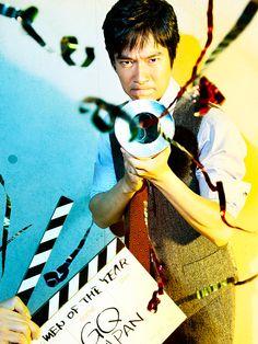 Reasons I Love You, Why I Love You, My Love, Sakai Masato, Japanese Men, Fangirl, Actors, Guys, Photography