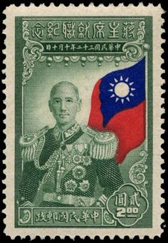 postage stamps from china | china postage stamps - get domain pictures - getdomainvids.com