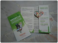 Get Your freebie before going to Taiwan ! #Taiwn #freebie