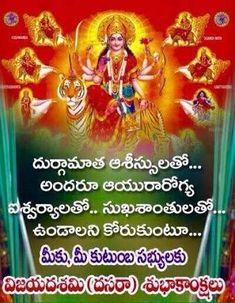 Dussera Wishes, Diwali, Telugu, Quotes, Image, Quotations, Quote, Shut Up Quotes