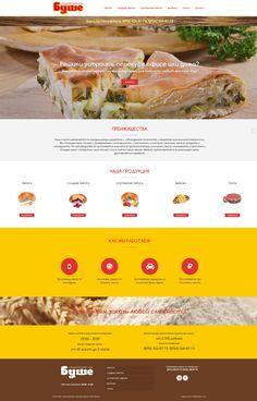 bushepirogi.ru - сайт доставки пирогов