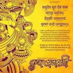 Happy Janmashtami - ReSanskrit celebrates with Krishna Satakam Shlok! Sanskrit Quotes, Sanskrit Mantra, Gita Quotes, Vedic Mantras, Janmashtami Greetings, Janmashtami Wishes, Krishna Janmashtami, Happy Janmashtami Quotes, Krishna Mantra