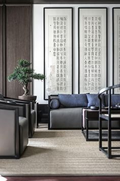 Han Shang Lou Restaurant - Perfect Combination of Color, Aroma, Taste and Appearance Modern Chinese Interior, Asian Interior Design, Interior Styling, Interior Decorating, Interior Railings, Chinese Design, Chinese Style, Chinese Furniture, Asian Decor
