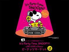 「It's Party Time, SNOOPY!」Joe Cool's Disco ピーナッツマーケット あべのハルカスで開催!(ピーナッツ65周年展実行委員会)
