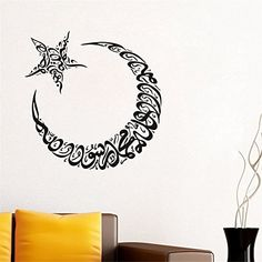 OakPine Vinyl Wall Sticker Black  Islamic Moon Star Pattern Religion Muslin Art 44cm x 57cm  Inspired Wall Art Decal Animal Mural for Living Room Home Decor *** Check out the image by visiting the link.