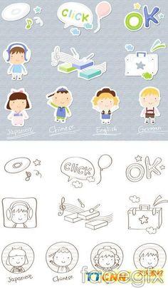 Lovely children's cartoon character design vector