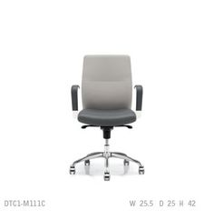 Dorso-T Management Seating by Krug - comfortable and attractive.  Great for conference and desk settings.
