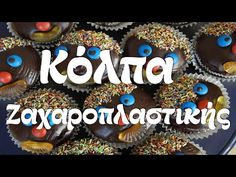 11 κόλπα ζαχαροπλαστικής - YouTube