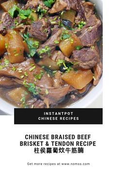 Beef Brisket Recipes, Meat Recipes, Savoury Recipes, Yummy Recipes, Chicken Recipes, Cooking Recipes, Instant Pot Asian Recipes, Vancouver Food, Asian Beef