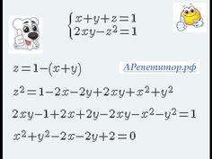 Как решать систему уравнений на ЕГЭ по математике методом Султанова. Книги для подготовки к ЦТ     подготовка к цт по математике   Анекдоты для продвинутых     Для ОЧЕНЬ продвинутых     Анекдоты для обычных     Математические истории