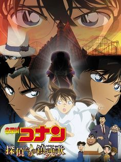 download detective conan movie 14 sub indo 480pk