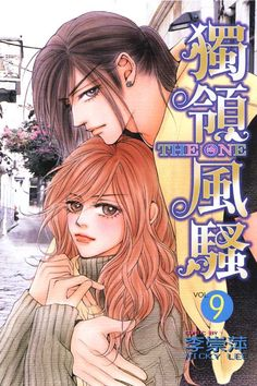 Read The One manga chapters for free.The One scans.You could read the latest and hottest The One manga in MangaHere. Manga Art, Manga Anime, The One, Anime Recommendations, Hidden Beauty, Cosplay, I Love Reading, Photo Dump, Manga Characters