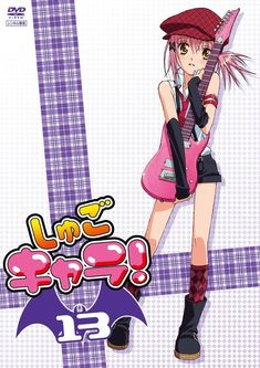 shugo chara   Shugo Chara! DVD 13 - Shugo Chara Photo (6204775) - Fanpop fanclubs
