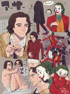 Joker Batman, Batman Joker Wallpaper, Bat Joker, Gotham Joker, Joker Y Harley Quinn, Joker Film, Joaquin Phoenix, Marvel Dc Comics, Marvel Heroes