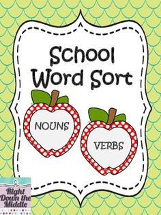 School Word Sort is the perfect back to school center activity for your students! Students will practice sorting the apple cards into nouns and verbs. This is a center activity complete with 40 word cards, two definition posters (one for nouns and one for verbs), sorting column names, a and a recording sheet. The answer key is provided. If you would like to provide additional practice, there is another handout for the students to complete. ($)