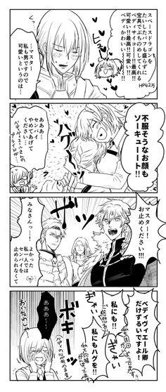 落武者 (@gagaga_chiko) さんの漫画   22作目   ツイコミ(仮)