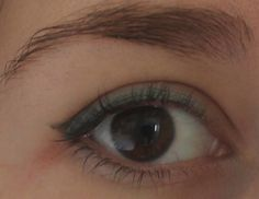 Silver Green Nano Eyes - Sephora
