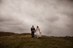 Your wedding is the most magical day of your entire life and one which you will remember and want to look back on for many years to come. Once the guests have left and cake has been eaten and the honeymoon over; your wedding photographs will be a forever reminder of your special day. This ...
