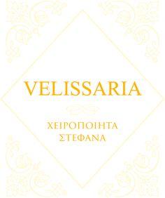 Χειροποίητα στέφανα γάμου velissaria.gr Wedding Wreaths, Handmade Wedding, Wedding Colors, Decoupage, Lavender, Table, Sweet Dress, Wedding, Color Scheme Wedding