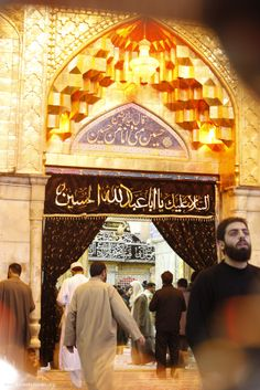 Door to the tomb of Imam Hussein