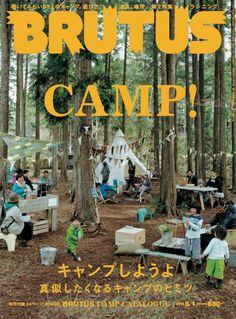 Brutus - Camp Catalogue