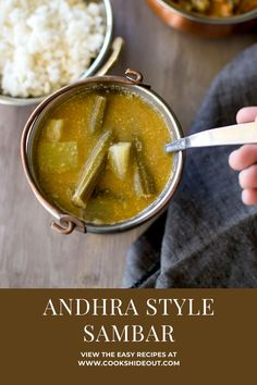 Pindi miriyam is a spicy Andhra style vegetable stew that is made with freshly ground spice paste, which adds a nice kick to the recipe. Serve with rice!! #cookshideout #vegetarian #southindian Best Vegetable Recipes, Homemade Vegetable Soups, Vegetable Stew, Tofu Recipes, Vegetarian Recipes, Andhra Recipes, Indian Food Recipes, Ethnic Recipes, Kootu Recipe
