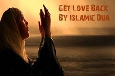 How to contact world's famous black magic spells  +91-9001491218 molvi ji in americaWazifa to Increase The Love Of The Prophet
