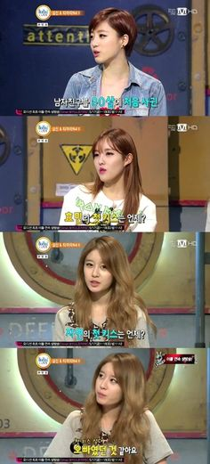 T-aras Jiyeon reveals she had her first kiss way before Eunjung and Hyomin