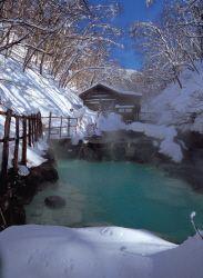Zao Onsen...Japanese snowboarding resort hotsprings