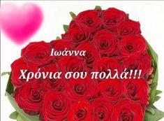 Happy Birthday, Birthday Cake, Name Day, Decoupage, Advice, Facebook, Desserts, Happy Mothers Day, Fotografia