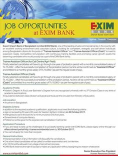 EXIM Bank Trainee Assistant Officer Job Circular 2017 - Apply Online...Career at Exim bank....EXIM Bank Job Circular 2017...bank exam date..result....