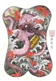 Back Piece Tattoo, Back Tattoo, Japan Tattoo, Irezumi, Asian Style, Tatting, Oriental, Tattoo Designs, Japanese