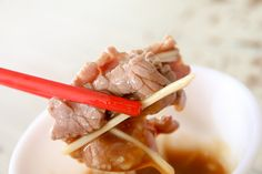 台南の朝は「牛肉」で始まる!?「石精臼牛肉湯」で大人気の朝グルメ「牛肉湯」を食べてみた。 | GOTRIP! 明日、旅に行きたくなるメディア