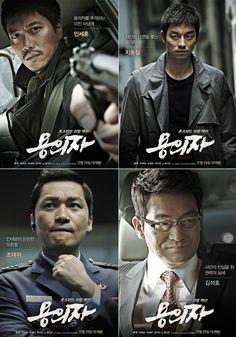 The Suspect - korean movie 2013