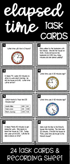 Elapsed Time Task Cards - If your students need extra practice with elapsed time, here is a fun way to get them some extra practice.  Use as a scoot, a scavenger hunt, or a partner activity.  #taskcards