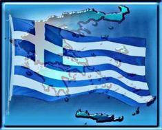 Κλείστε τα αυτιά σας στις σειρήνες της Νέας εποχής. Πρέπει να πάρουμε την Ελλάδα μας πίσω! Το βίντεο που πρέπει να δουν όλοι οι Έλληνες