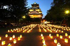 [Osaka-jo castle] - 大阪城 - Osaka, Japan