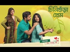 Chinigura Prem(2016) Ft.TahsanJennyShahtaz Bangla Valentines Day Natok| Tahsan Bangla Natok HD  Natok Name: Chinigura Prem(2016) Cast: TahsanJennyShahtaz  Keyword: #Bangla Eid Natok 2016  #Bangla Comedy Natok 2016 #Bangla Romantic Natok 2016 #Super Bangla Eid Natok 2016 #Pablish by: B-Flim Natok HD #Genres: Bangla Natok B-Flim   Please Watch Like Share & Subscribe Me  Show my Blog Site : http://ift.tt/2dBIuDl  All Funny Videos are in this channel…
