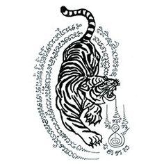 Sak Yant designs & meanings | Thai Tattoo Bangkok Ink Tattoo Studio Muay Thai Tattoo, Khmer Tattoo, Thailand Tattoo, Hand Poked Tattoo, Poke Tattoo, Bangkok, Tatuaje Khmer, Sak Yant Tiger, Thai Tattoo Meaning