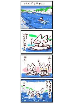 Picture Blog@owabird: にゃんこま漫画。367