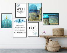 Alhamdulillah, Islamic Quotes, La Ilaha Illallah, Ramadan, Islamic Wall Art, Gallery Wall, Wall Decor, Picture Frames, Poster