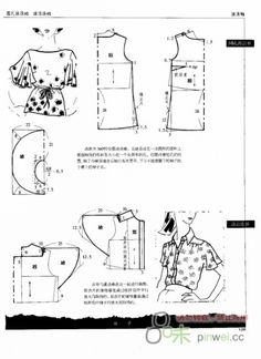 Modeling elements of women's clothing. Discussion on LiveInternet - Russian Service Online Diaries Sewing Patterns Free, Sewing Tutorials, Clothing Patterns, Sewing Projects, Women's Clothing, Techniques Couture, Sewing Techniques, Sewing Clothes, Diy Clothes