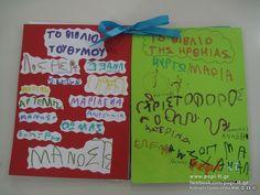 Photo by article : Θυμωμένος   Ήρεμος   Βήματα για τη ζωή. by www.popi it.gr,  tags : συναισθήματα σάντουιτς θυμού πρόγραμμα παιδιά νηπιαγωγός νηπιαγωγείο μάσκες συναισθημάτων θυμώνω Θυμωμένος θυμωμένα μπαλόνια θυμός θυμόμετρο ήρεμος ημερολόγιο θυμού βιβλίο θυμού και ηρεμίας βήματα για τη ζωή kindergarten teacher kindergarten feelings angry anger Education, Teaching, Onderwijs, Learning