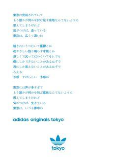adidas_originals Adidas Originals, The Originals