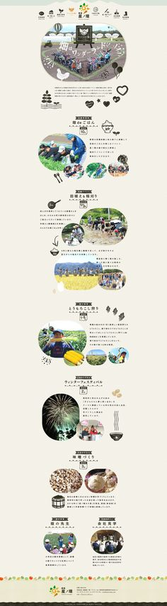 http://hoshinowa.com/event.html