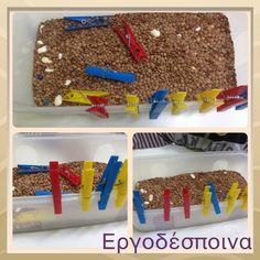 Www.ergodespoina.gr The Creator, Desserts, Blog, Tailgate Desserts, Postres, Deserts, Dessert