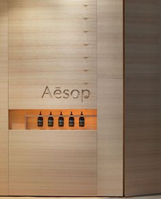Kerstin Thompson Architects: Aesop Chadstone & Carindale