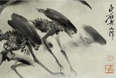 Sumi-e Aliens – Scary Watercolor Interpretation